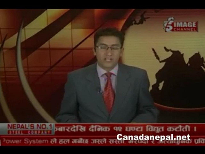 Nepali news news march 12