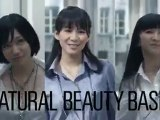 [CM] Perfume - NATURAL BEAUTY BASIC