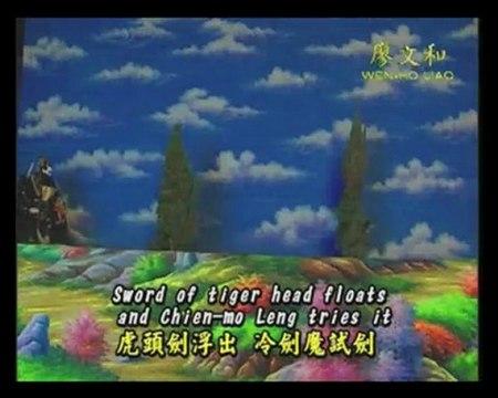 Liao Wen-Ho et ses marionnettes magiques