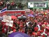 タイ・タクシン派、首相宅前でも「血の抗議」