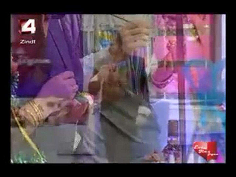 Kurdish Music New Music 2010