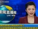China angry at Google move to Hong Kong