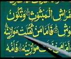 Learn Holy Quran In Urdu (IQRA) Part 32 of 65