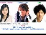 [English] Ishihara Satomi SAY TO ME! 022209