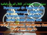 تحميل تنزيل مشاهدة آخر الافلام العربية والع