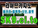 강원랜드카지노 http://SK9.ci.to 실시간 카지노게임 황후 재테크의 절대 지존 실시간카지노