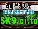 바카라법 http://SK9.ci.to 온라인 카지노게임 카지노 황후 욕심을 버리면 부자가 된다 바카라게임