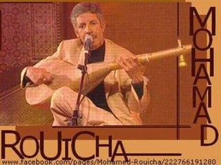 - rouicha et hasania - Maroc Musique