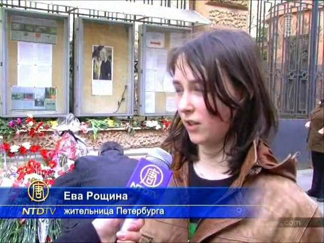 Россия скорбит по погибшим полякам