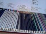 Tutoriel les Crayons Aquarelles