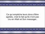 35 Le Repentir 2 partie (par Salah Ibn Mouhammed Al-Boudeir)