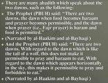 Islamic Questions-64 ( Car Accident Martys & Fajr Prayer Tim