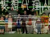 paranoia agent opening