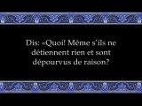 97 Les Groupes 2 partie (par Mouhammed Al-Louhaydane)