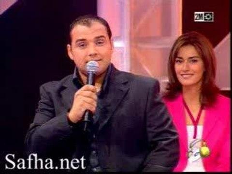 Khaled_Ya_Rayi