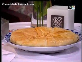 Pastilla aux légumes et poulet