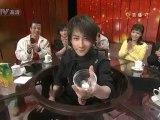 Spectacle de Magie 魔术表演 Magic Show By 刘谦 Liu Qian 2/2