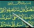 Learn Holy Quran In Urdu (IQRA) Part 44 of 65