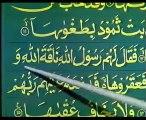 Learn Holy Quran In Urdu (IQRA) Part 46 of 65