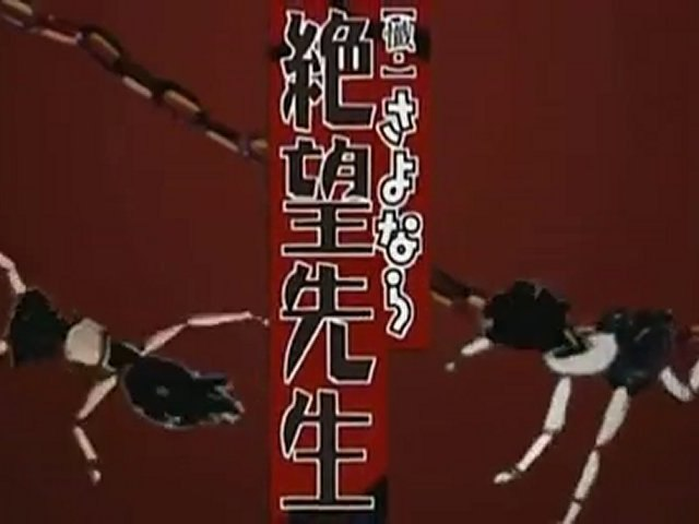 Zan Sayonara Zetsubou Sensei: Bangaichi [extended] Opening