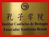 """"""" La Ville chinoise en mutation"""" à l'Institut Confucius"""