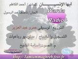 WARDA : Ayoha Al Insan ღ♡ أيها الإنسان