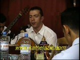 KAMEL AZIZ - Men Qaous Hadjbou  من قوس حاجبه