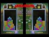 Superplay Tetris The Grand Master 3 Terror Instinct Xbox360