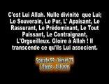 L'EXISTENCE DE DIEU LE TRES HAUT - ALLAH ISLAM CORAN TAWHID