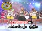 YouTube - Khmer - Skol Ke Pe Ka Na (HD)