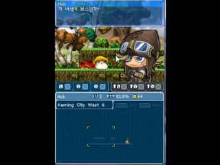 MapleStory DS Resource | Learn About, Share and Discuss