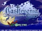 Castlevania Harmony of Dissonance [GBA] videotest/decouverte