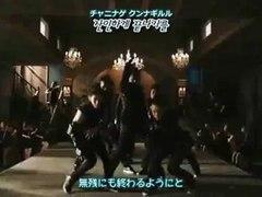 「日本語字幕 歌詞 カナルビ」 SS501 Love Ya