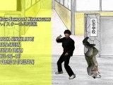 Raconte-Moi Un Manga 4 - High School! Kimengumi/Collège Fou