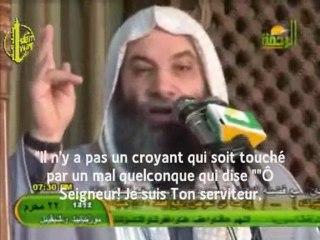 Cheikh Mohamed Hassan - Le Remède à la Depression