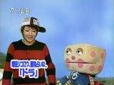sakusaku  2003.04.07「セブンティーンが取材にきた」「カエラはペガサス、ジゴロウはトラ! 」3/4