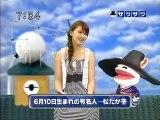 saku2 100610 1 森ガール、海ガール、雪ガール、そして・・・�