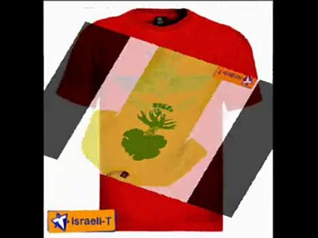 IDF T-Shirts, Israeli Army T-Shirts, Israel Defence Force T
