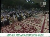 Magnifique r�citation Khaled Al Jaleel - sourate Nour
