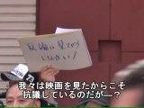 (2/4)シーシェパードによるテロ映画『ザ・コーヴ』の上映中止を!