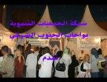 RADOSE EXPO FESTIVAL  ERRACHIDIA 2010 (sud - est Maroc)
