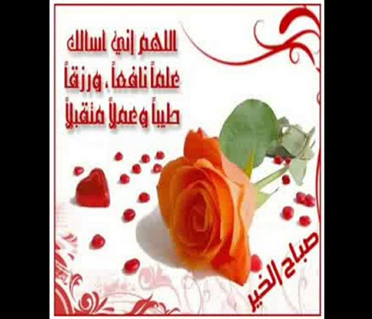 قران كريم - Quran karim