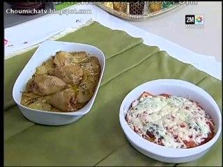 Gratin à l'italienne et Cuisses de poulet