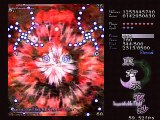 [Touhou] Imperishable Night : Jeu Complet, en Normal (p1/2)