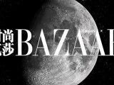 Preview Mae Lapres by Benjamin Kanarek for Harper's BAZAAR
