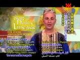 African Hebrew Israelites' Miracle in the Desert - P3/3