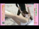 アイドルの穴2010 日テレジェニックを探せ 6月13日1/2