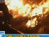 7,000 Chinese firefighters combat forest blaze