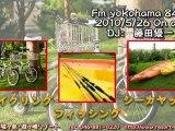 FMヨコハマ 2010.05.26 on air THE BREEZE 街角リポート ホテル城ヶ島取材編