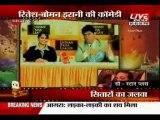 Hilarious performance of Ritesh & Boman Irani